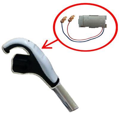 interrupteur-et-platine-de-rechange-pour-flexible-inter-universel-150-x-150-px