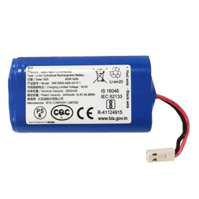 batterie-rechargeable-pour-robot-aertecnica-tr800-aertecnica-rtr808-150-x-150-px