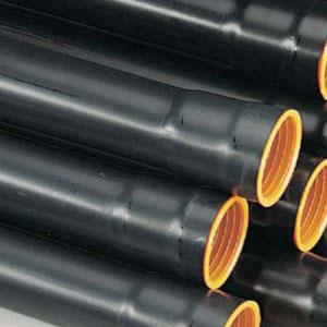 tube-pvc-Ø-44-lg-0-60-m-150-x-150-px