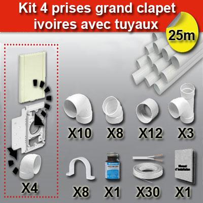 ensemble-4-prises-grand-clapet-beige-avec-tuyaux-400-x-400-px