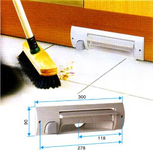 plinthe-ramasse-miettes-aspiration-centralisee-aldes-argent-aldes-11070020-400-x-400-px