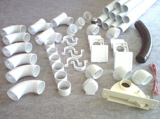 kit 2 prises 1 kit prise garage 1 kit ramasse miettes beige. Black Bedroom Furniture Sets. Home Design Ideas